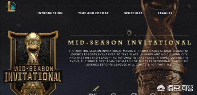 LOL要涼?今年的MSI季中賽門票僅需29元,一等座才58元,你有何看法?