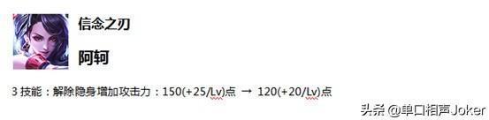 體驗服:2月20日更新,馬超上線,阿軻狂鐵調整,亞瑟八戒增強!