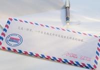 一封來自庫克群島的真摯感謝信