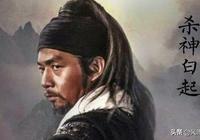 """中國歷史上的五大""""屠夫""""每一個都是反人類"""