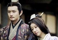 娶妻當得陰麗華,劉秀和陰麗華之間,真的有至死不渝的愛情嗎?