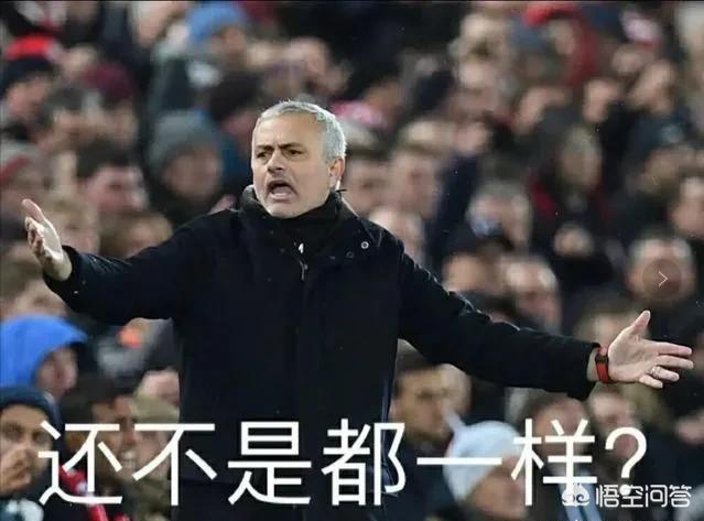 泰晤士報:曼聯CEO後悔簽下桑切斯,將謹慎處理德赫亞續約事件,你怎麼看?