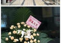 王俊凱家奶茶店開業,為啥千璽沒送花籃慶賀?原因很真實