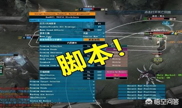 LOL玩家打人機遭遇腳本瑞茲,出門必帶真眼,還會在中塔徘徊帶兵線,你遇到過嗎?