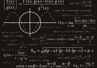 數學與應用數學專業就業前景如何?