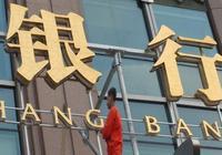如果銀行不小心轉給你1億人民幣,在你賬戶裡產生的利息可以用嗎?