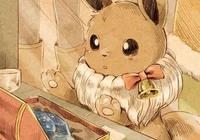 你認為《精靈寶可夢》中,有哪些精美的同人插畫?
