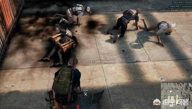 刺激戰場中玩家倒地25次以後,會發生什麼情況?