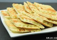 麵點師教你在家做口袋餅,想裝什麼菜都行,越吃越香,放涼也不硬