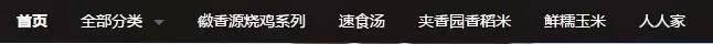 「京東中國特產宿州館」宿州美食都在這裡
