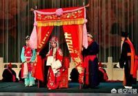 京劇《鎖麟囊》到底講述了一個什麼故事?