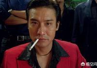 你心中最帥的港臺男星是誰?他最經典的代表作品是什麼?