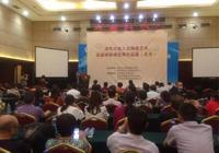 清華大學人文陶藝高研班作品展在京開幕