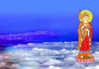 造地藏菩薩像的功德