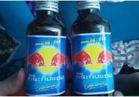 掘金知產|中國紅牛、泰國紅牛、奧地利紅牛,同一商標有何區別?