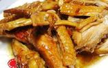 這道是比較出名的廣東家常菜,做法簡單,做出來得雞肉嫩滑可口