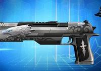 《生死狙擊》X研究所更新 榮耀沙鷹開放