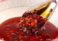 辣椒油怎麼做?