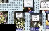 成奎安 因鼻咽癌病逝,終年54歲