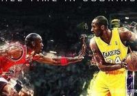杜蘭特:只有科比和喬丹才是NBA史上最好的球員 球迷:詹姆斯呢?
