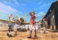 動漫改編遊戲《荒野的壽飛行隊 飛向雲霄的少女們》日本地區上市