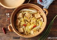 白菜豆腐最營養,加入這個食材更好吃,燉上一鍋,端上桌就吃光光