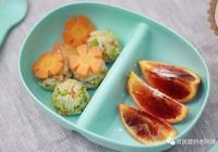 鮮蔬菜蝦米飯糰,顏值高!好補鈣!關鍵做法超簡單!