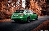 奧迪A6 Avant 騷綠