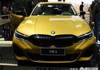 寶馬新3系G20馬上來了,你會賣掉現款F30換新款嗎?