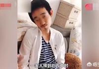 什麼原因才會導致南華大學失聯學生劉方中變成這個樣子?
