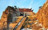 九華山風景圖集