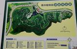 惠州植物園