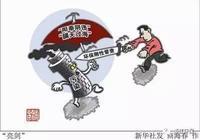 中央環保督察在浙江丨我省群眾點贊中央環保督察