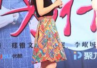 扎丸子頭的姚笛太美了,尤其是搭配彩色裙以後,更有時尚魅力!