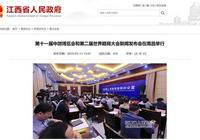 法國雷諾汽車10億元併購江鈴新能源