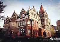 麥吉爾大學:加拿大最古老的名校