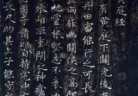 王羲之,吳道子,黃公望等這些書畫名家,竟然都是道士