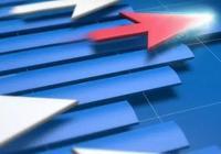 5家B2B企業獲得融資累計約16億元 | 一週B2B內參