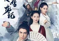 新《倚天屠龍記》收官,陳鈺琪發文別趙敏迎新挑戰,是現代戲嗎?
