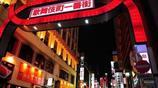 日本這地方號稱不夜城,路邊的女孩太熱情!中國男人要小心!