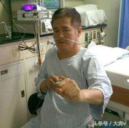 趙本山病情