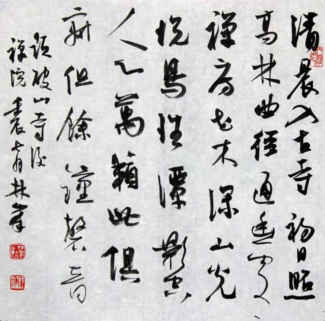 魏晉書風的堅守者,國展獲獎書家,書作用筆和美格調古雅