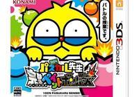 科樂美新作3DS《100%帕斯卡老師》7月13日發賣