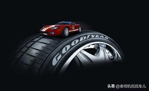 汽車輪胎怎麼選?米其林、固特異、普利司通等品牌優缺點大盤點
