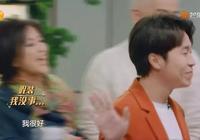 《歌手》排名直追劉歡的吳青峰,一直被我們低估了