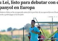 加泰媒體:武磊又超越了自己,12天后他就能復出參加歐聯杯首戰
