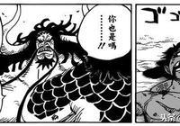 海賊王924:牢中第三人身份曝光,羅匯合索隆犬嵐潛入監獄!