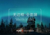 論全面屏,我只服努比亞!無邊框的全面屏簡單贏了iPhone X!