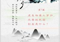《紅樓夢》|  虎兔相逢大夢歸,元春的死因到底是什麼?
