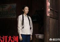 如何評價童瑤在《大江大河》中的表現?